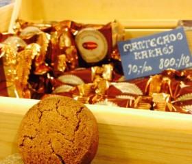 Mantecado de cacao – kakaós mantecado 30 g/db (El Santo, Spanyolország)